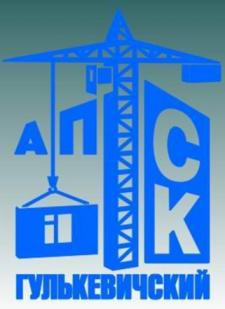 ОАО Агропромышленный строительный комбинат «Гулькевичский»